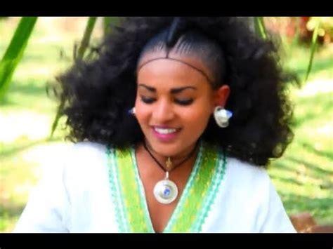 Best New Ethiopian Tigrigna Music 2014 Berhe Gerekidan