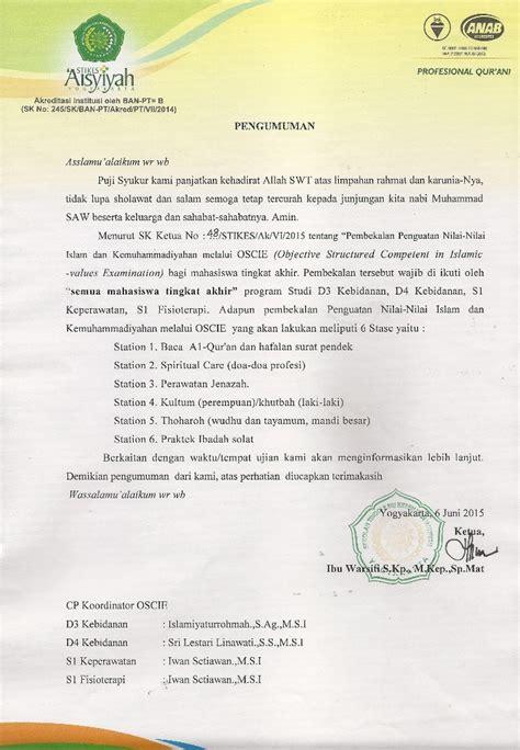 Cp Care Pendek pembekalan agama islam oscie