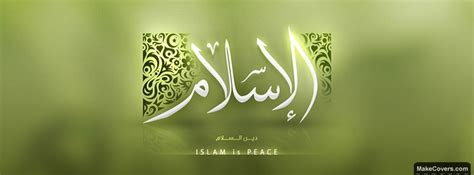 islamic facebook cover islam is peace facebook covers for your timeline profile