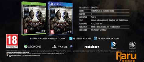 Ps4 Batman Arkham Goty Edition New news batman arkham of the year edition ps4 xbox one now in stock raru