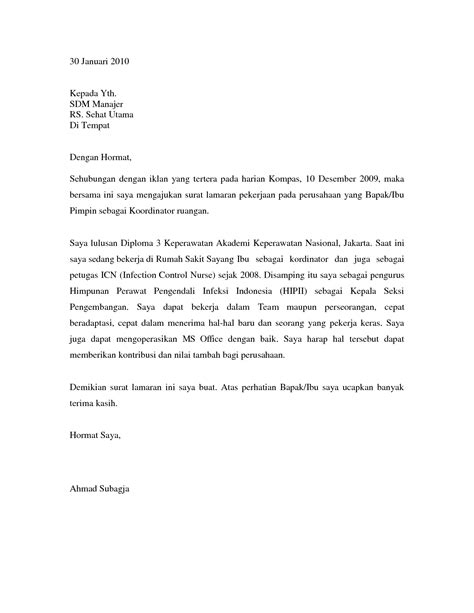 contoh application letter bahasa indonesia top essay writing cover letter bahasa indonesia