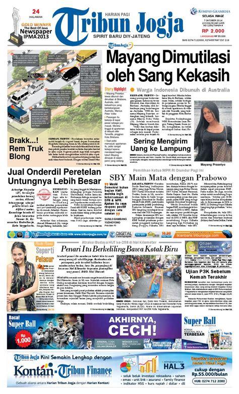 Lu Depan Panther tribunjogja 07 10 2014 by tribun jogja issuu