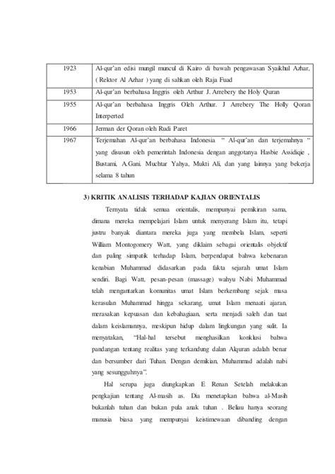 Al Quran Dan Terjemahnya 3 Jumanatul Ali J Terjemah Karmedia studi al qur an