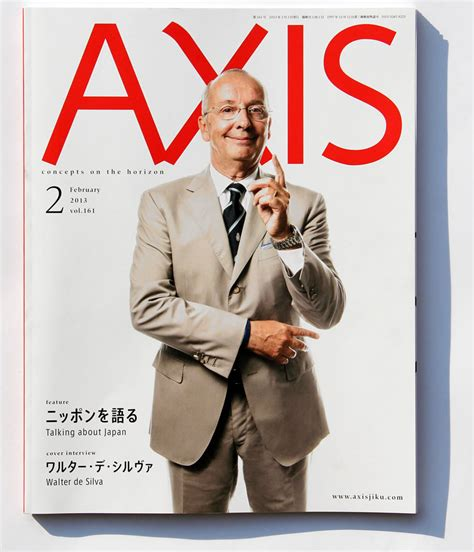 designboom editor in chief axis magazine questionnaire editor in chief masahiro kamijyo