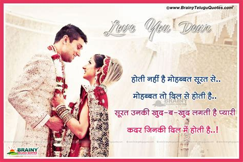 images of love couple with quotes in marathi hindi romantic love quotes in marathi quotesgram hindi