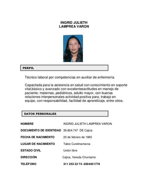 hoja de vida de 2016 del ministerio de trabajo en colombia hojas de vida