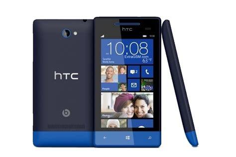 themes htc windows phone 8s htc windows phone 8s phone photo gallery official photos
