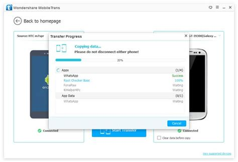 transfer android to android how to transfer data from one android to another android