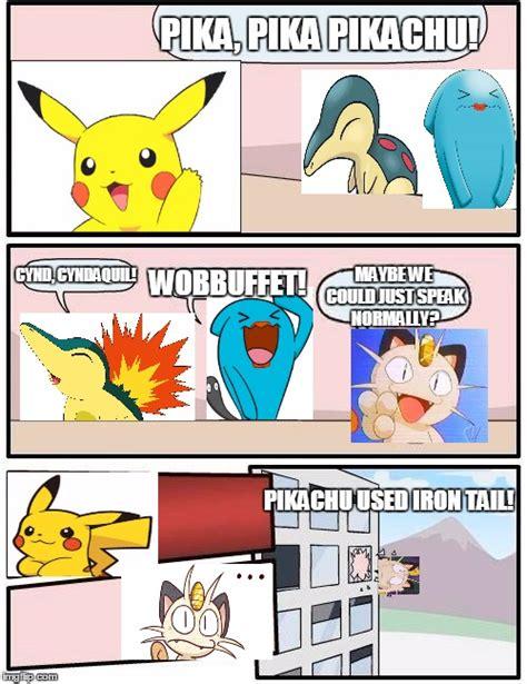 Boardroom Meeting Meme - boardroom suggestion meme pokemon www pixshark com