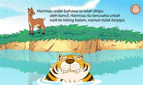 Suka Buku Atlas Budaya Dan Tradisi Nusantara rakyat android apps on play