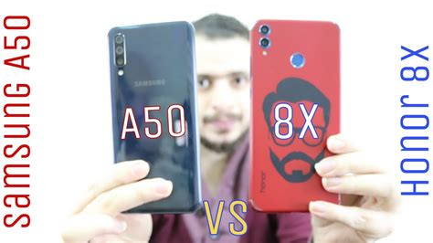 Samsung Galaxy A50 Vs Honor 8x by Samsung Galaxy A50 Vs Honor 8x سامسونج ضد هونر مين الافضل