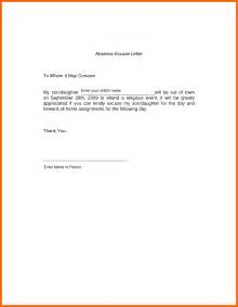 absent notes for school templates 7 school excuse letter credit letter sle