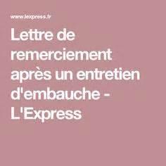 Lettre De Remerciement Bénévole La Lettre De Motivation Tableau De Fran 231 Ais