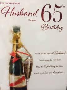 65th birthday cards husband 65th birthday card ebay