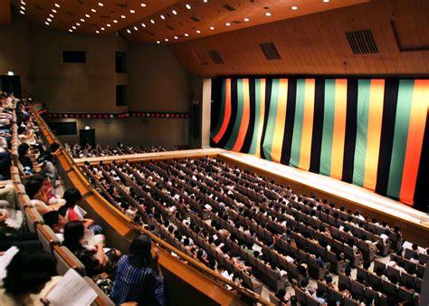 national theatre  japan celebrates  years