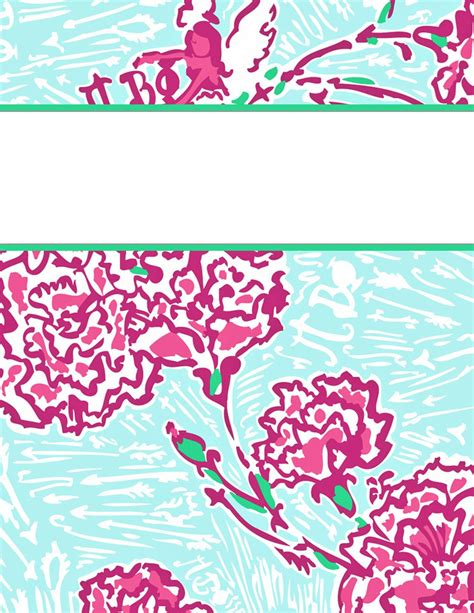 lilly pulitzer binder templates 8 best images of printable science binder cover templates