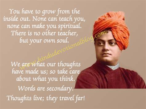 Swami Vivekananda Quotes Swami Vivekananda Quotes Inspirational Quotesgram