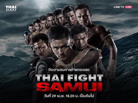 film thailand action 2017 video results thai fight samui 29 04 2017 muay