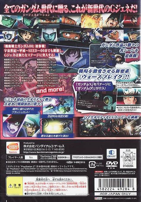 kumpulan game format iso ps2 sd gundam g generation seed iso ps2 ukuran watchesusaload8b