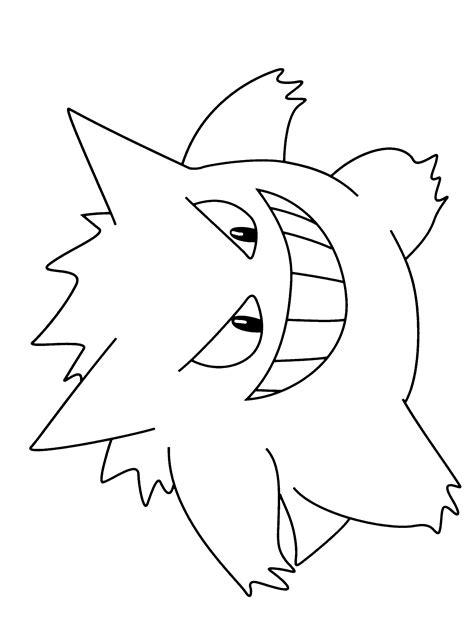 pokemon coloring pages gengar gengar pokemon coloring pages images pokemon images