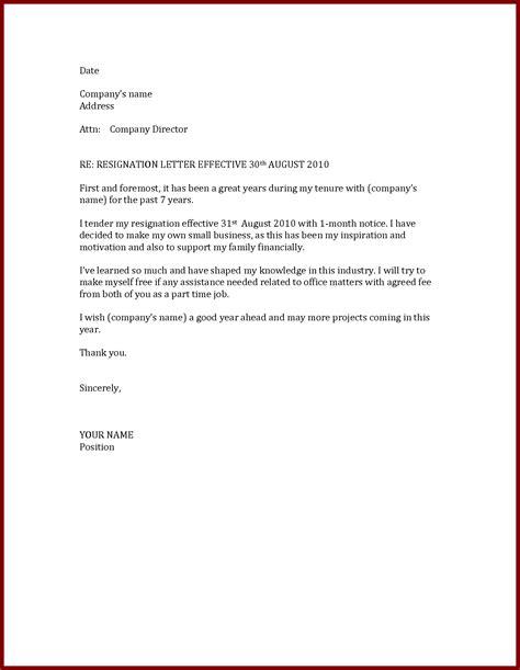 Resignation Letter Leaving For More Money Letter Sle Sle Resignation Letters To Formally Notify Resigning Resigning Letter For