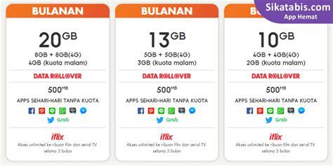 cara menipulasi paket midnight indosat paket internet im3 ooredoo murah cara daftar 2017