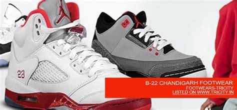 chandigarh footwear tricity