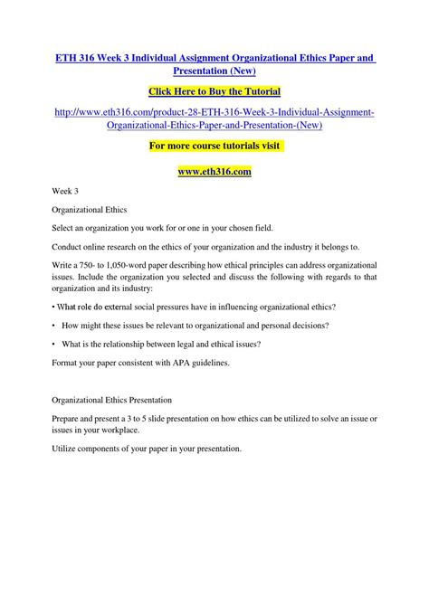 Eth 316 Ethics Essay by Eth 316 Week 3 Individual Assignment Organizational Ethics Paper And Presentation New By
