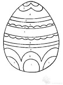 easter egg coloring page easter eggs colouring book coloring part 6
