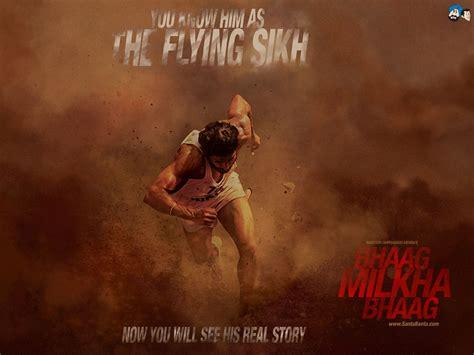 film bhag milkha bhag download zinda bhaag milkha bhaag mp3 ringtones