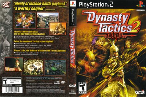 emuparadise iso ps2 dynasty tactics 2 europe iso