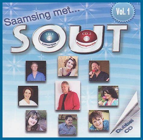 Cd Volume Volume 1 cd saamsing met sout volume 1