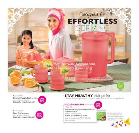 Tupperware Blossom Pitcher tupperware brands malaysia catalogue collection