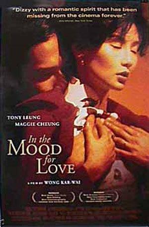film cina waking love up kawadjan in the mood for cheongsam