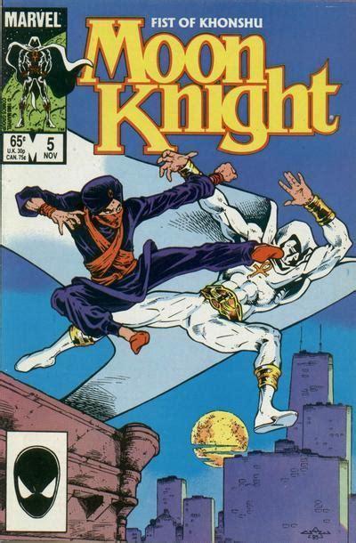moon knight vol 2 moon knight vol 2 5 marvel comics database