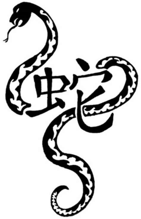 chinese snake tattoo designs 36 snake tattoos collection