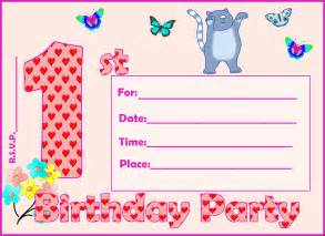 find your printable 1st birthday invitation here birthday ideas for