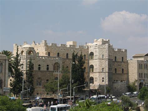 Das Paulus Haus In Jerusalem Bilderserie Fotos Photos