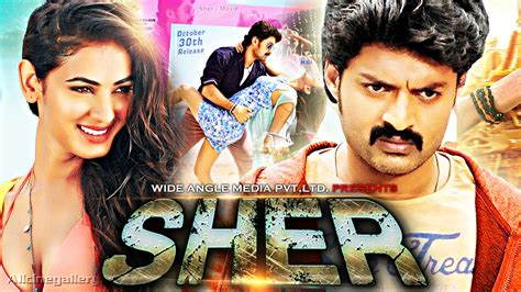film 2017 indian download sher 2017 new released official full hindi movie