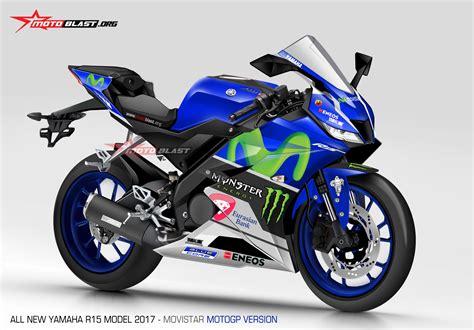 yamaha r15 version 3 2017 hot rendering perkiraan yamaha r15 facelift 2017 ber