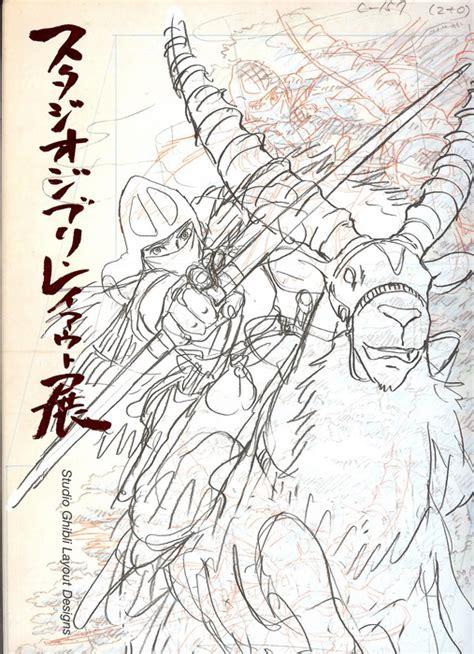 studio ghibli layout designs exhibition manga vo studio ghibli layout design exhibition artbook jp