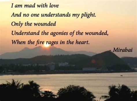 meerabai biography in english love poetry in urdu raomantic two lines for boyfriends for