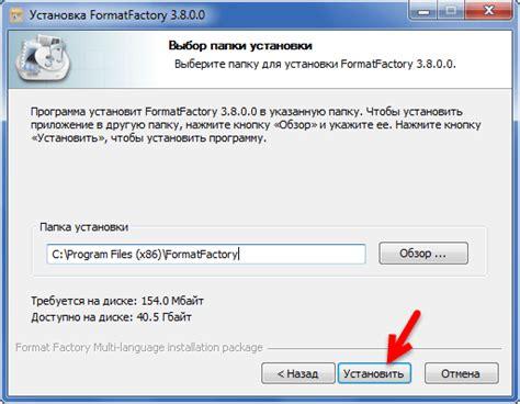 format factory exe file format factory что это за программа и как ею пользоваться