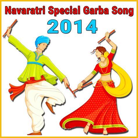 special songs 2014 sanedo laal sanedo karaoke navaratri special garba song