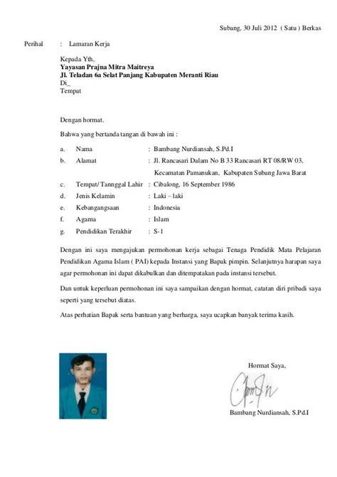 contoh surat lamaran kerja guru agama ben contoh