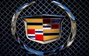 Cadillac Logo 2014 2014 Cadillac Srx 1 Apps Directories