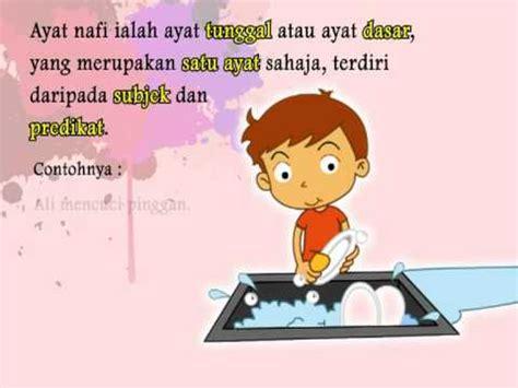 ayat ayat cinta 2 novel malaysia bahasa melayu ayat penyata youtube