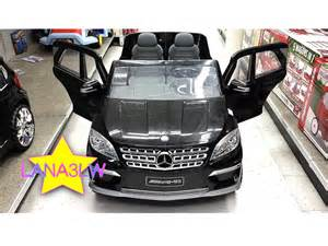 Power Wheels Mercedes Gl450 Mercedes Ml63 Electric Ride On Car Power Test Driv