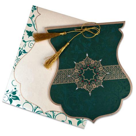 Wedding Invitation Cards For Muslim by Muslim Wedding Invitations Muslim Wedding Cards Walima