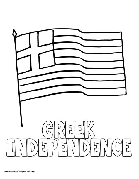 world history coloring pages printables greek with greek